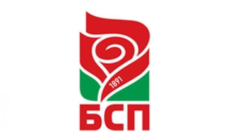 Областният съвет на БСП - Хасково избра за председател Михаил Лисков