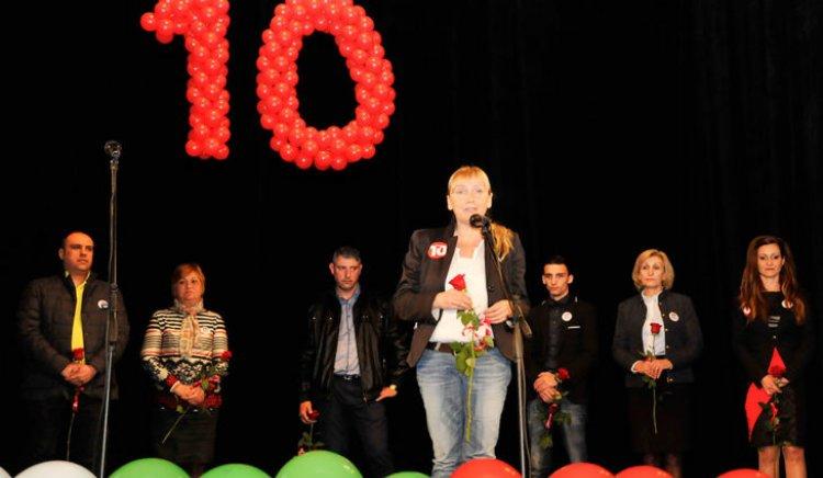 Маджарово към Елена Йончева: Държавата нехае за малките населени места